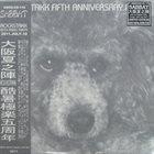 SABBAT Rockstakk Fifth Anniversary Party album cover