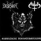 SABBAT Sabbatical Desasterminator album cover