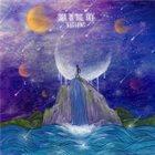 SEA IN THE SKY Visions album cover