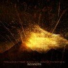 SENMUTH Предзакатный Взор на Земли Папируса album cover