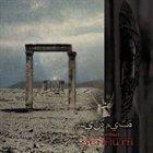 SENMUTH Madinat al-Mayyit album cover