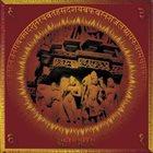 SENMUTH Sthana Ekanta album cover