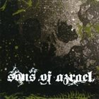 SONS OF AZRAEL The Conjuration Of Vengeance album cover