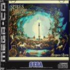 SPIRES OF THE LUNAR SPHERE Pangaea Ultima: 8-Bit album cover