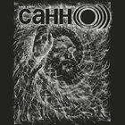 SUNN O))) НЕЖИТЬ: живьём в России album cover