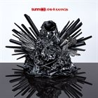 SUNN O))) Kannon album cover