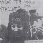 SYLVESTER STALINE Free Power Violence !!! album cover