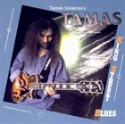 TAMÁS SZEKERES King Street Blues album cover