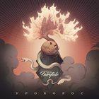 TELL ME A FAIRYTALE Уроборос album cover