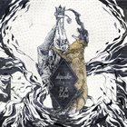 TELL ME A FAIRYTALE Sleepwalker album cover