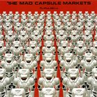 THE MAD CAPSULE MARKETS Pulse EP album cover
