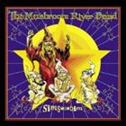 THE MUSHROOM RIVER BAND Simsalabim album cover