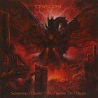 THERION Symphony Masses: Ho Drakon Ho Megas album cover