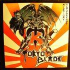 TOKYO BLADE Midnight Rendezvous album cover