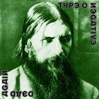 TYPE O NEGATIVE Dead Again album cover