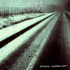 UHNA Betingad Anständighet album cover