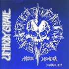 UNHOLY GRAVE Aussie Disorder album cover