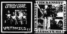 UNHOLY GRAVE Untitled / Victimized album cover