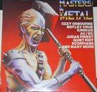 VARIOUS ARTISTS (GENERAL) Masters Of Metal (NZ) album cover