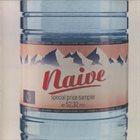 VARIOUS ARTISTS (GENERAL) Naive album cover