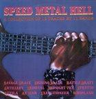 VARIOUS ARTISTS (GENERAL) Speed Metal Hell album cover