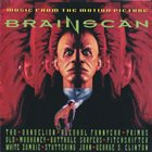 VARIOUS ARTISTS (SOUNDTRACKS) Brainscan album cover