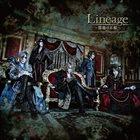 VERSAILLES Lineage ~薔薇の末裔~ album cover