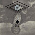 VISCERA/// 2: As Zeitgeist Becomes Profusion Of The I album cover