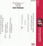 WASSERDICHT Slovenian Beer 'N' Noise Bastards Tour '96 album cover