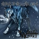 WOLFCHANT The Fangs of the Southern Death album cover