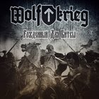 WOLFKRIEG Рождённый для битвы album cover