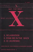 X JAPAN 紅 (Kurenai) album cover