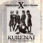 X JAPAN Kurenai Original Japanese Version album cover