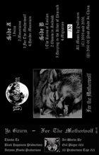 英吉沙 For The Motherwolf album cover