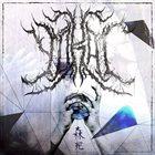 YOKAI Yokai album cover