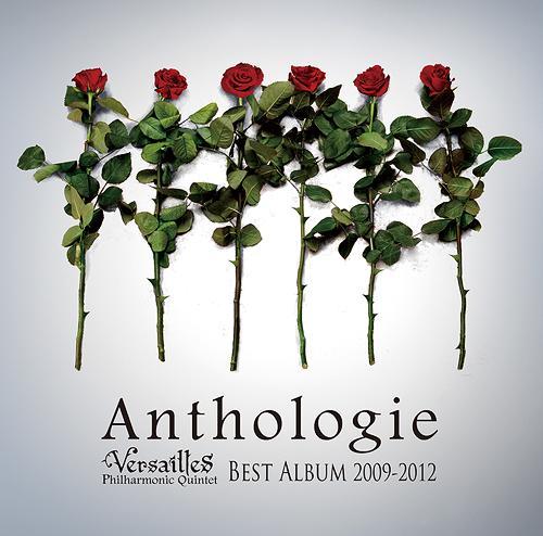 VERSAILLES - Best Album 2009-2012 Anthologie cover