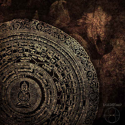 VISCERA/// - Diade(ms) (with Abaton) cover