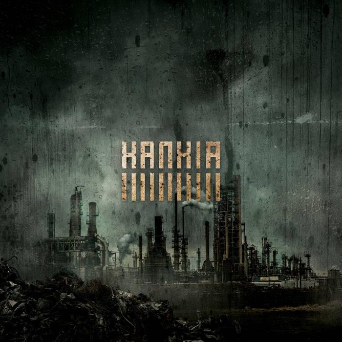 XANXIA - Xanxia cover